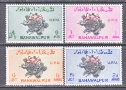 BAHAWLPUR  O 25-8     ** - Pakistan