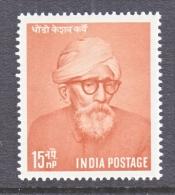 INDIA  299    * - Unused Stamps