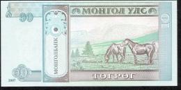 MONGOLIA P62b  10  TUGRIK   2007     UNC. - Mongolia