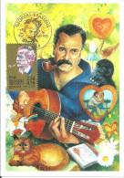 Sete 16 06 1990 Georges Brassens - Cartas Máxima