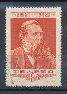 Chine  N°1058 (o) - Usati