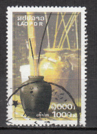 Laos    Scott No   1784     Used        Year   2009 - Laos