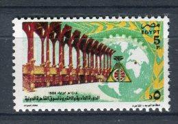 Egipto 1988. Yvert 1353 ** MNH. - Posta Aerea
