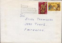 "Iceland Slogan ""Hatid Til Heilla"" REYKJAVIK 1974 Cover Brief TVERÅ Faroe Island Europa CEPT & UPU Weltpostverein Stamps - Cartas"