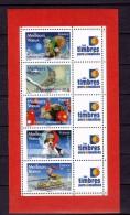 """F4120A (feuille De 5 Timbres N*4120A/4124A)(vignette""""les Timbres Personnalisés) NEUF** - Blocks & Kleinbögen"""