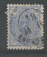 1882 USED Finland, Perf 12  1/2, Gestempeld - 1856-1917 Amministrazione Russa