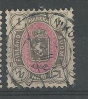 1885 USED Finland, Perf 12  1/2, Gestempeld - 1856-1917 Amministrazione Russa