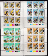 SOUTH WEST AFRICA, 1978, MNH Controlblocks, Universal Suffrage, M 452-457 - South West Africa (1923-1990)