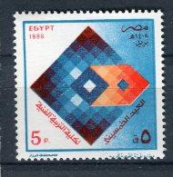 Egipto 1988. Yvert 1360 ** MNH. - Poste Aérienne