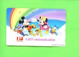 JAPAN  -  Magnetic Phonecard/Disney - Disney