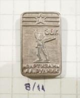 PARTISAN ALUMINIUM RUDNIK Mine Miner (Serbia) Yugoslavia / WW II Partisans, World War 2. Guerre Mondiale, II Guerra Mund - Army
