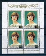Aitutaki 1983 Princess Diana Surcharge Sheetlet MNH - Aitutaki