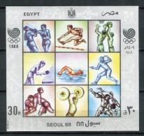 Egipto 1988. Yvert Block 46 ** MNH. - Posta Aerea