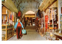 C P M---ISRAEL---JERUSALEM---la Vieille Ville ---voir 2 Scans - Israel