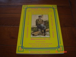 Catalogue N°3, Guide Et Argus CARRE Des CARTES POSTALES - Livres