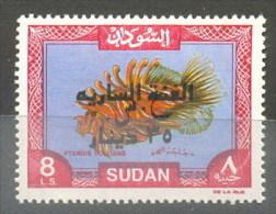SUDAN - STAMPS - 1997 - MNH - Soudan (1954-...)