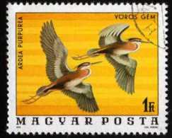 HUNGARY - Scott #2459 Ardea Purpurea (*) / Used Stamp - Storks & Long-legged Wading Birds
