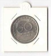 50 Drachmas 1984 - Solon (Greece, Grece, Griechenland, Griekenland, Grecia, Drachmai Coin) - Greece