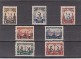 Lithuania Litauen 1930 Grand Duke Vytautas Airmail MH