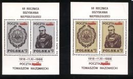 POLAND SOLIDARITY SOLIDARNOSC 1986 68TH ANNIV INDEPENDENCE MARSHALL PILSUDSKI 2 MS MILITARIA WW1 WORLD WAR 1 - Cinderellas