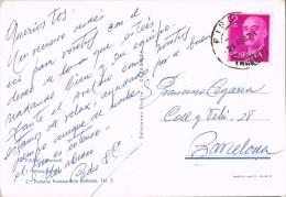 14408. Postal FISCAL (huesca) 1973. Vista General De La Poblacion Y Pension Bellosta - 1931-Hoy: 2ª República - ... Juan Carlos I