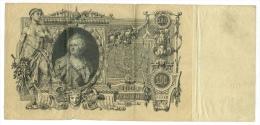 Billet // Banknote // Russie // Russia 100 Rouble 1910 - Russie