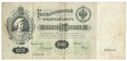 Billet // Banknote // Russie // Russia 500 Roubles 1898 - Russie