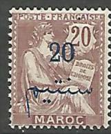 MAROC  N� 31 NEUF*   CHARNIERE  / MH