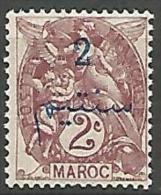 MAROC  N� 26 NEUF*   CHARNIERE  / MH