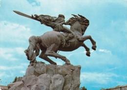 Armenia - Erevan Yerevan - Monument To David Of Sassoun Sassounski - Printed 1977 / Stationery - Armenia