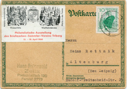 K3306 Karte DDR St. Zeitz N. Altenburg Ausstellung Sammler Ver. Trieberg - [6] République Démocratique