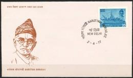 INDIEN -FDC   Mi.Nr.   711   -   Geburtstag Von Narottam Mararjee - FDC