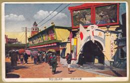 JAPAN - Old Postcard ( Tokio ??? ) - Tokio