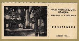 GAZI HUSREV-BEG MOSQUE ( Sarajevo - Bosnia And Herzegovina ) * Vintage Ticket * Mosquée Moschee Mezquita Islam Religion - Religion & Esotericism