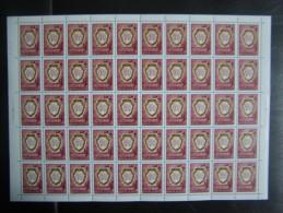 RUSSIA 1986 MNH (**)YVERT 4093 .30 Anv.de La Liberation De L´Estonie. En Feuille Entière . Neu - Full Sheets