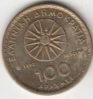 GREECE - Alexander The Great, Coin 100 GRD, 1992 - Greece