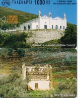 GREECE PHONECARD PANAGIA FANEROMENI ,X0791-1000000pcs -8/99-USED - Grèce