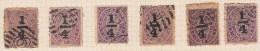 6 Diff., Shade / Perf., Variety ¼ Anna Surcharge On ½ Anna, Travancore  Used 1906 - Travancore