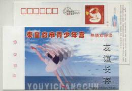 Ballet Art,Dancer,Music,China 2004 Qinhuangdao Youth Palace Advertising Postal Stationery Card - Dance