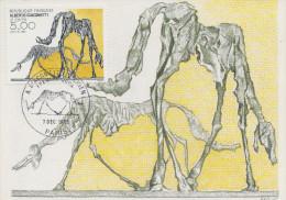 Carte  Maximum  1er  Jour  Oeuvre  De  Alberto   GIACOMETTI    1985 - 1980-89