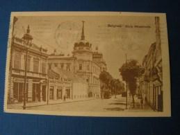 == Belgrad 1916 - Jugoslawien