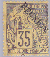 REUNION : Y&T :25 O - Réunion (1852-1975)
