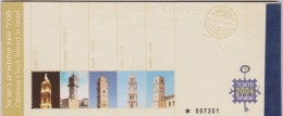 Israel 2004 Clock Towers Prestige Booklet  MNH - Carnets