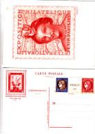 FRANCE - N° 348 / 351 Timbres Sur CARTE PEXIP - PARIS 1937 -  EXPOSITION PHILATELIQUE - Grand Palais 18-27 Juin 1937 - Expositions