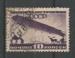 Dirigible Survolant 10k Violet Foncé - 1923-1991 USSR