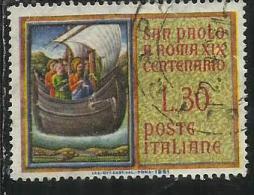 ITALIA REPUBBLICA ITALY REPUBLIC 1961 ARRIVO SAN S. PAOLO A ROMA ST. PAUL ARRIVAL  ROME LIRE 30 USATO USED OBLITERE´ - 1961-70: Gebraucht
