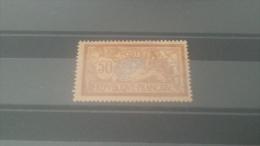 LOT 270722 TIMBRE DE FRANCE NEUF* N�120 GC VALEUR 225 EUROS