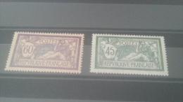 LOT 270736 TIMBRE DE FRANCE NEUF** N�143/144 VALEUR 122 EUROS LUXE