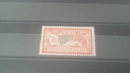 LOT 270737 TIMBRE DE FRANCE NEUF* N�145 VALEUR 55 EUROS