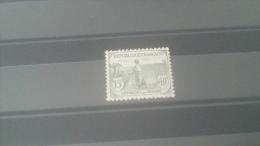 LOT 270741 TIMBRE DE FRANCE NEUF* N�150 VALEUR 40 EUROS